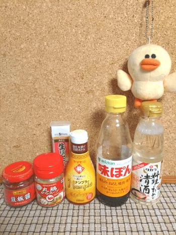 ぐびりと喉旨。10分完成の出汁レモン白滝トムヤムクン(糖質4.1g)