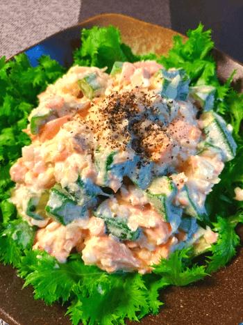 旨さあばれる君。味噌ぽんクリチのおくら鮭もっちりサラダ(糖質5.4g)
