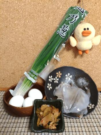 蕩ける半熟。エスニックザーサイの烏賊ネギ海鮮オムレツ(糖質2.1g)