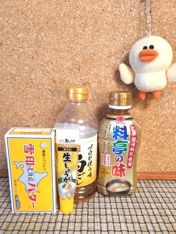最も推奨。記憶に沁みるクリチ味噌バターの絶品きのこ汁(糖質7.6g)