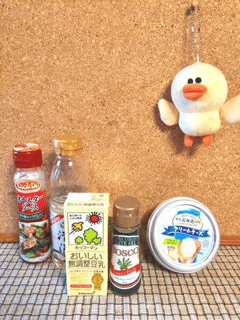 小麦粉・片栗粉不要。鮭青梗菜の濃厚豆乳クリームチーズ煮(糖質6.2g)