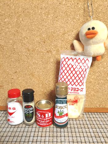山盛り葱紅生姜の絶品カレーチーズ胸肉ピザ(糖質1.5g)