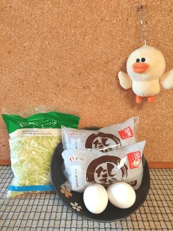 麺感抜群の食べる辣油のペペたま白滝パスタ(糖質5.9g)