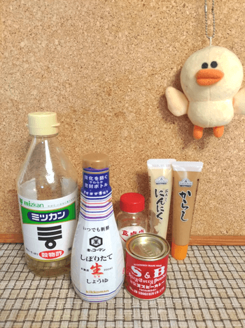 猛烈エスニック感。海老生春菊の辛子カレードレッシング(糖質5.3g)