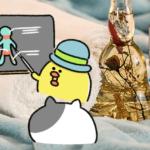 ローカボ調査日誌(133) 土台修復☆おすすめマッサージポイント!