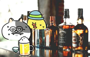 ローカボ調査日誌(135) 下げるスタンダード☆実務的節酒マニュアル!