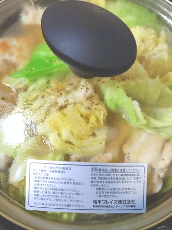 喉まで武者震い。トロキャベツに溺れる絶品チキン味噌ポトフ(糖質9.0g)