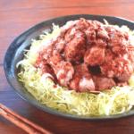 魅惑の赤茶さん!激柔鶏むねの美味しいガーリック生姜焼き(糖質5.8g)