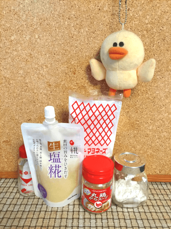 絶対パサつかせない。意思強め絶品つくおき塩チキン皮なし焼売(糖質8.0g)