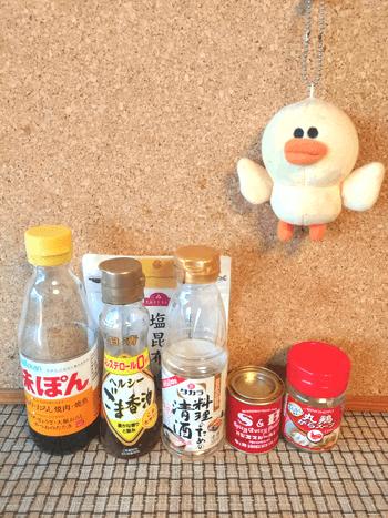 キングオブお通し。胡麻ナムル香る柔らか砂肝カレー塩昆布(糖質1.7g)