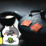 ローカボ調査日誌(142) グビリやっちゃう?ダイエット茶優秀食材バトル!