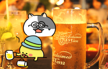 ローカボ調査日誌(136) 下げるスタンダード☆実務的節酒マニュアル!(後編)