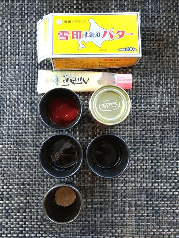 激旨もやしの餡かけ濃厚おからドライカレー(糖質9.9g)