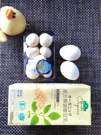 レンチン激楽。豆乳たまごの濃厚オリーブマッシュスープ(糖質6.0g)