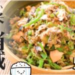 野菜に感謝を!絶品無限常備菜でナスピーマン大量消費(糖質5.3g)