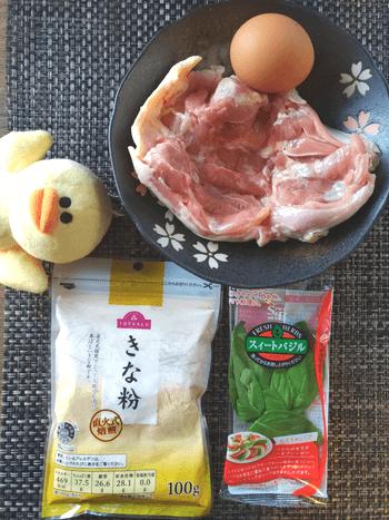 濃厚バジルタルタルの絶品きなこ唐揚げステーキ(糖質4.5g)
