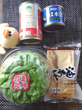 煮詰め4分。ザクザク旨い絶品トマ鯖ガーリックブルスケッタ(糖質5.8g)
