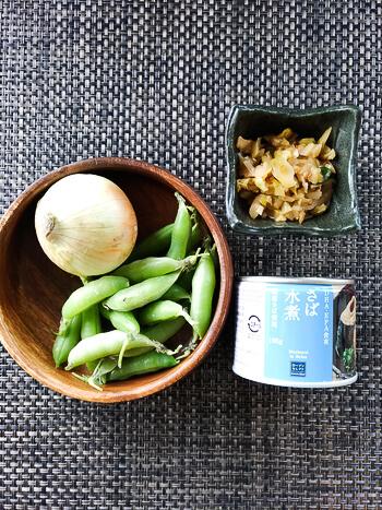 調味料2個。絶品新玉スナップエンドウの鯖辣油ザーサイ(糖質6.8g)