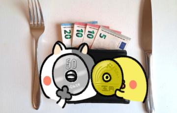 ダイエット雑談第166回 それはムリだよ!理論上最安値生活!(後編)