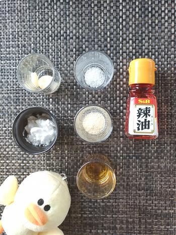 劇さっぱり。のど越し最高ネギ塩ぷりぷり水晶鶏(糖質9.0g)