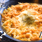まるでビーフン食感!簡単10分絶品お好みモダンチーズ白滝麺(糖質4.4g)