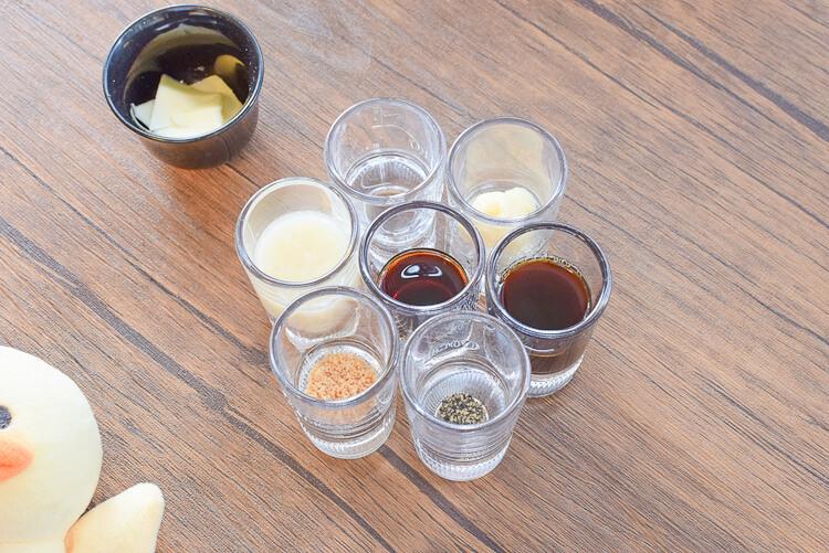 もてなしの一撃!手羽元白髪葱の濃厚オイスターバター蒸し(糖質4.8g)