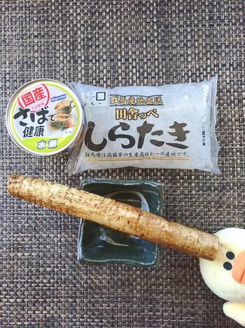 最強お惣菜系。大変美味なバターカレー醤油ごぼうきんぴら(糖質8.9g)