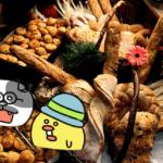 ローカボ調査日誌(147)食欲に立ち向かえ☆快感βエンドルフィン!(前編)