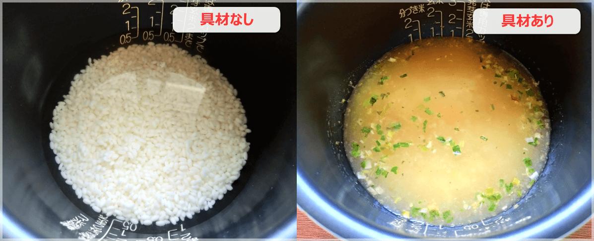 TRICEお勧めの調理方法