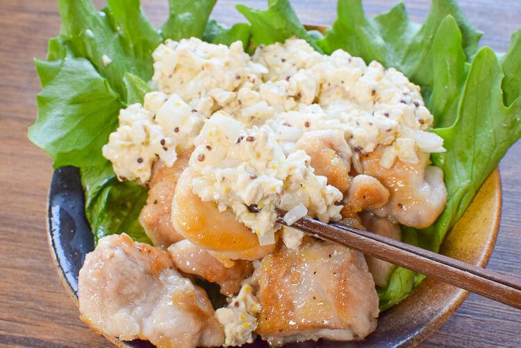 目指せガチタル!から揚げ鶏と絶品豆腐味噌マスタードタルタル(糖質6.5g)