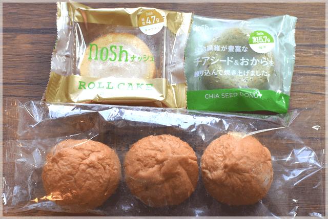 それ美味しい?低糖質宅食nosh(ナッシュ)お勧め逸品レビュー!