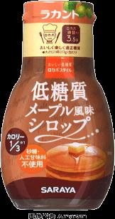 お勧めシロップ サラヤ ロカボスタイル メープル風味シロップ