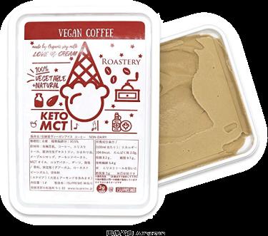 お勧めアイス ISUPREME 低糖質ヴィーガンアイス 有機豆乳使用