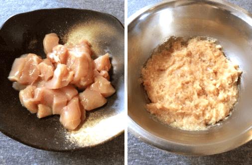 鶏胸肉・ささみの美味しい下処理