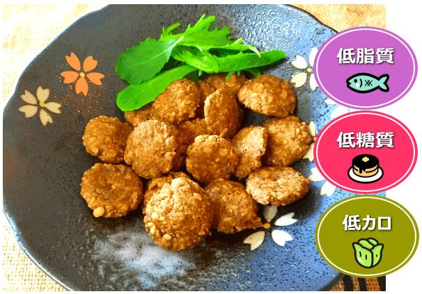 黒胡椒チーズ鯖缶おつまみチップス(タンパク質20.4g)