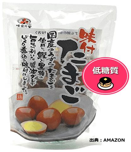 成城石井 千年屋 国産味付けうずらたまご 22個(タンパク質24.0g)