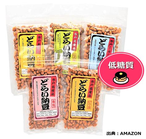 水戸名産品 どらい納豆(タンパク質28.8g)