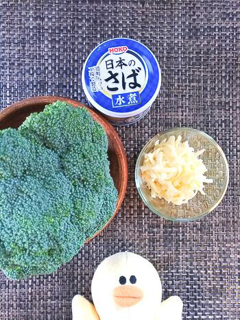 ツナ嫉妬。鯖缶ブロッコリーのマヨポンガーリックチーズ焼き(糖質2.5g)