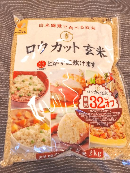 ダイエット雑炊にお勧めのロウカット玄米