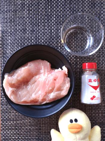 ズボラりましょう!レンジで茹でる超簡単柔らか鶏むね肉(糖質0.1g)