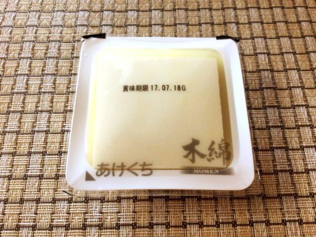 絶品プロテインアイスの材料(豆腐)
