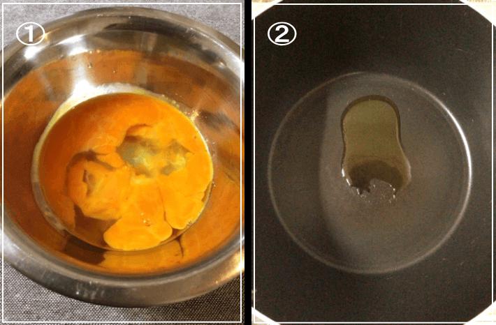 良質ソイエッグの作り方