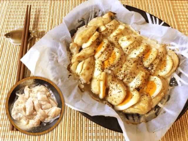 卵と最強!鶏胸柚子胡椒マヨペッパーオーブン