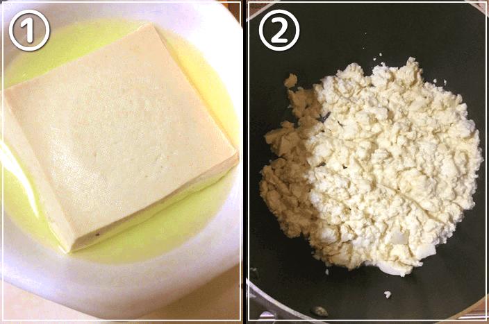 良質ソイライスの作り方
