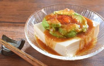 ご馳走昇格!嬉しいもう一品のアボカド山葵豆腐ユッケ(糖質7.6g)