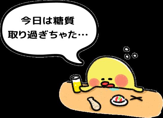 白いんげん豆の効果と副作用