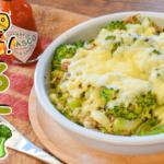 ツナも嫉妬!鯖缶ブロッコリーのマヨポンガーリックチーズ焼き(糖質2.8g)