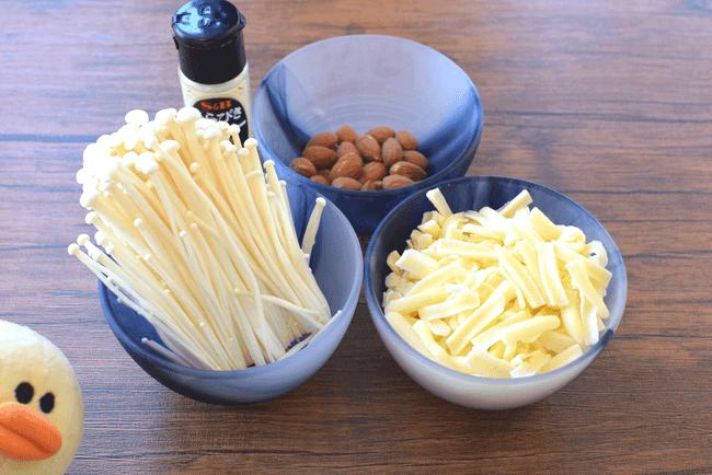 お中元並みの旨さ!えのきアーモンドの激堅揚げチーズチップス(糖質3.5g)