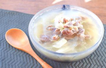 飲み干す一滴!砂肝白髪ネギの白湯柚子胡椒スープ(糖質2.4g)