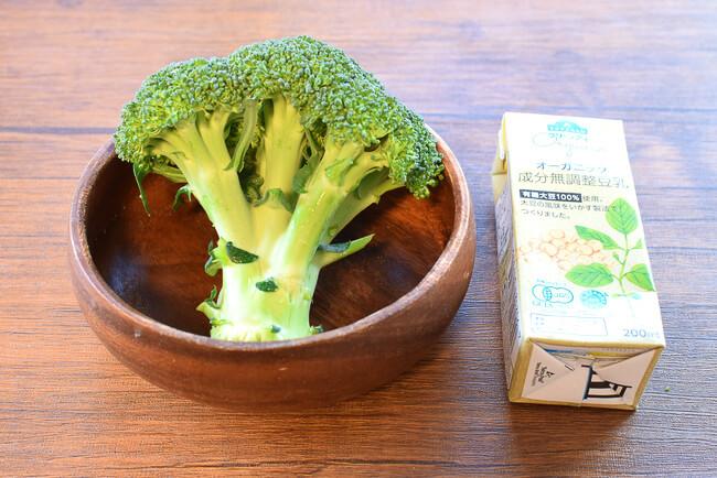 【100カロ逸品👀】サクサクブロッコリーの豆乳梅カレー(糖質5.4g)